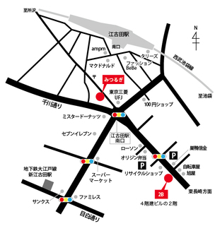 ekota_map.jpg
